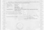 licenzija_kurzy_s